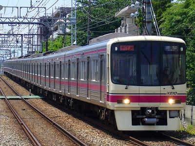 8011F 準特急新宿行