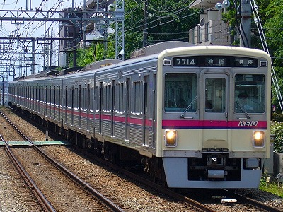 7014F 各停新宿行