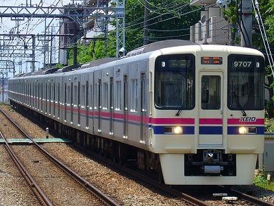 9007F 快速新宿行