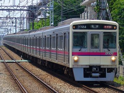 7024F 準特急新宿行