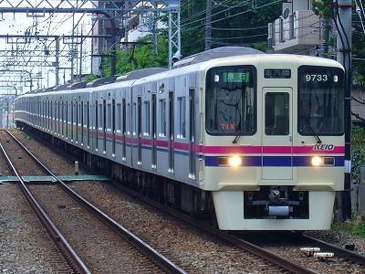 71K 9033F 急行本八幡行