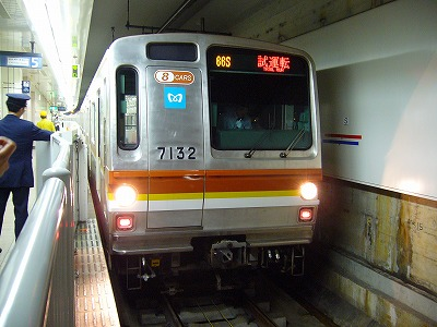 66S 7132F(副都心線専用) 試運転