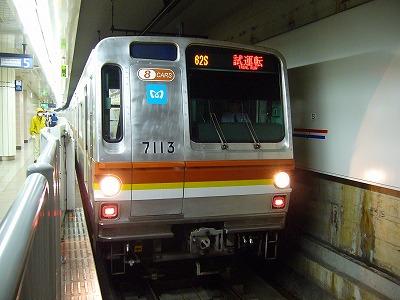 62S 7113F(副都心線専用) 試運転