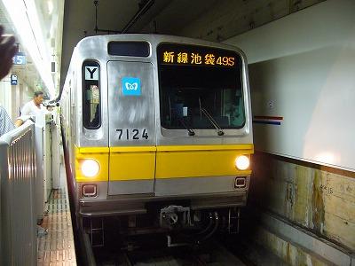 49S 7124F(副都心線未対応) 新線池袋止