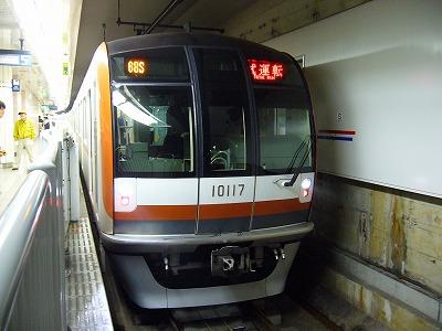 68S 10117F 試運転