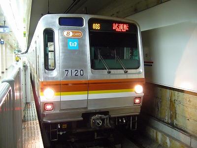 60S 7120F(副都心線専用) 試運転