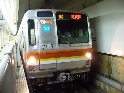 58S 7119F(副都心線専用) 試運転