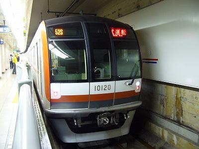 52S 10120F 試運転