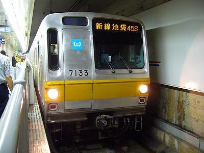 45S 7133F(副都心線未対応) 新線池袋止