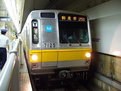 25S 7125F(副都心線未対応、Yマークなし)  和光市行
