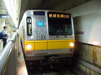 23S 7104F(副都心線未対応)  新線池袋止