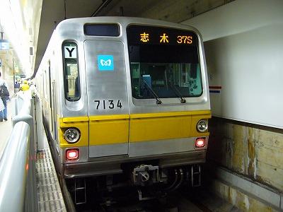 37S 7134F(副都心線未対応) 志木行