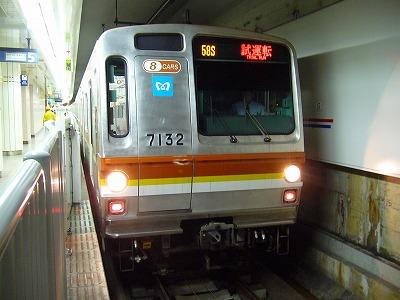 58S 7132F(副都心線専用) 試運転