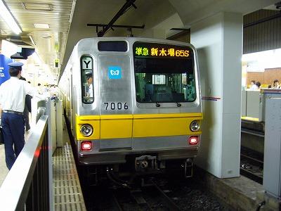 65S 7106F(副都心線未対応) 準急新木場行