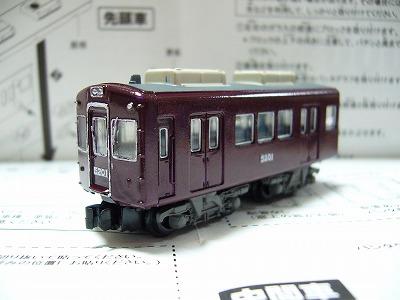 C#5201
