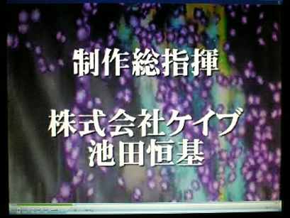 060412_01_s.jpg
