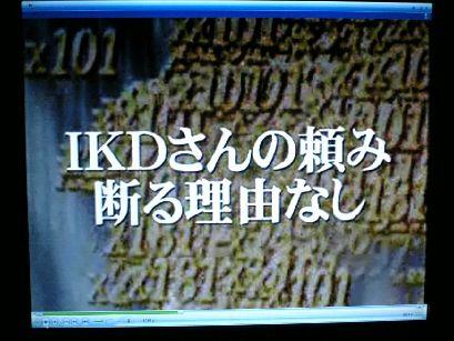 060412_03_s.jpg