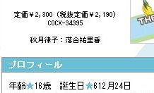 070923_01.jpg
