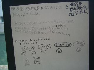 071111_013.jpg