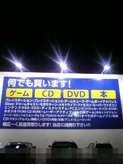 20051221185705.jpg