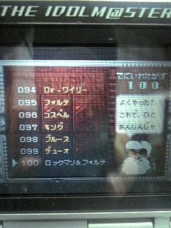 20070219234308