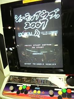 20071010183254