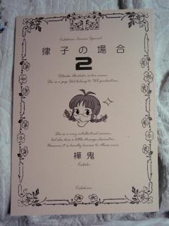 c71_dojin_019.jpg