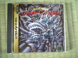 deathcri01_.jpg