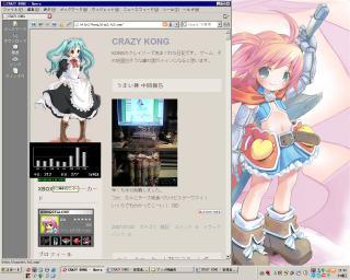 desktop070104.jpg