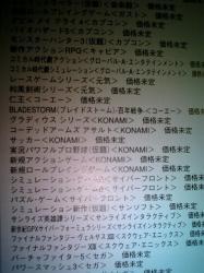 famitu_gra.jpg