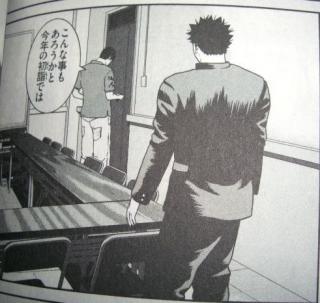 kenkasyoubai_01.jpg
