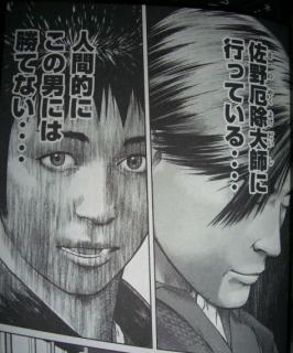 kenkasyoubai_02.jpg