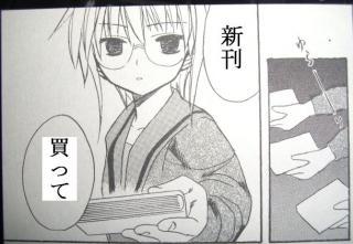 nagato_03.jpg