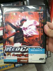 redcard_02.jpg