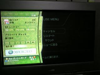 xbox360sound_08.jpg