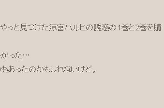 yuwaku.jpg