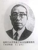 佐藤哲郎氏