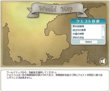 av_map.jpg