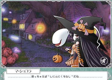 halloween-town.jpg