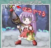 アルカナ・コレクション ゲーム画像