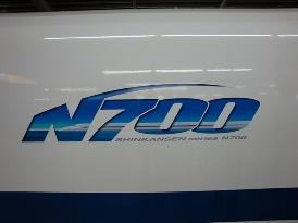 nozomi51-3.jpg