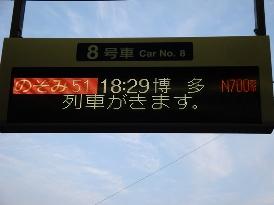 nozomi51.jpg