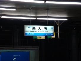 shinosaka0610.jpg