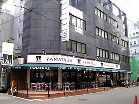 yamatsuji.jpg