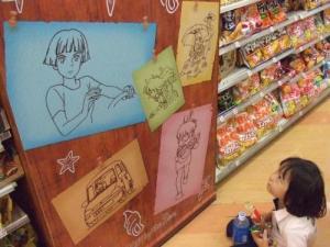 2008年8月29日キャラクター