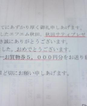 20041207174841.jpg