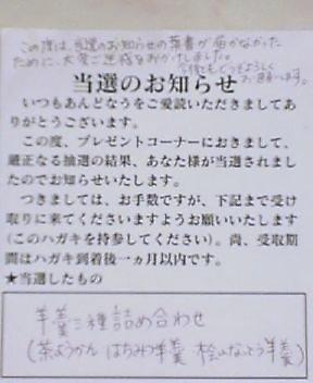 20041207181518.jpg