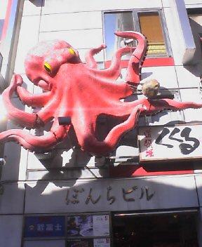 大阪のたこ