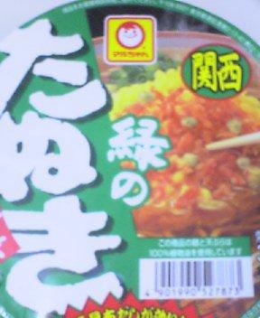 緑のたぬき(関西)