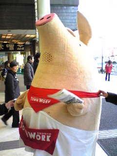 タウンワーキングの豚さん